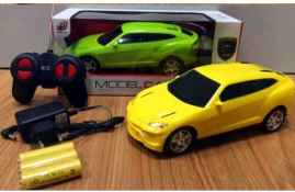 Kids Rechargeable Remote Car