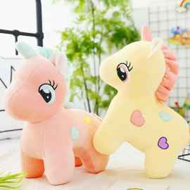 20 CM Baby Kids Plush Toys Soft Unicorn Doll