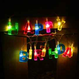 HAPPY BIRTHDAY LIGHTS 13 LED LETTER BATTERY OPERATED