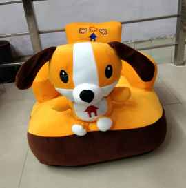 BABY DOG SOFA SEAT YELLOW