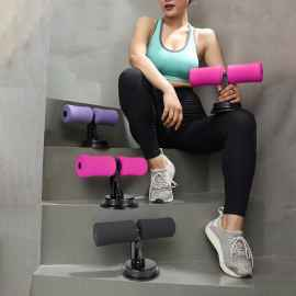 MULTIPURPOSE HOME EXERCISE EQUIPMENT