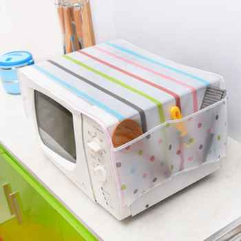 Microwave Oven Cover Random Print