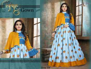 LATEST PARTYWEAR BEAUTIFUL VIVAH GOWN FOR WOMEN SKY