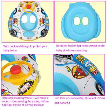 Baby Car Swimming Seat Boat